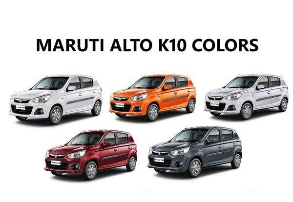 All colour options of Maruti Suzuki Alto K10 2018