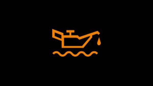 orange icon lamp of oil level