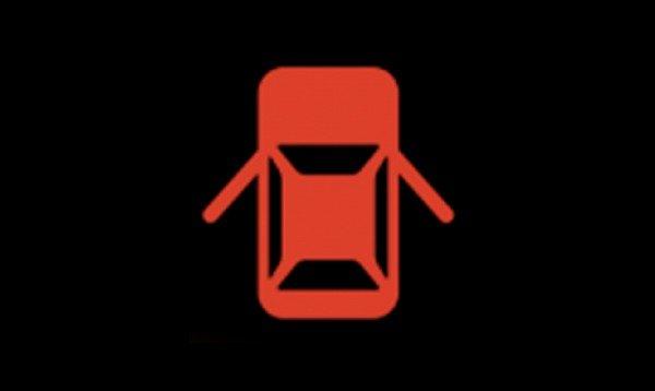 red icon of door ajar