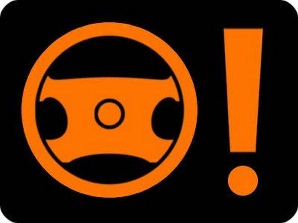 orange icon lamp of steering