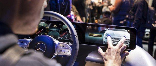 MBUX touchscreen
