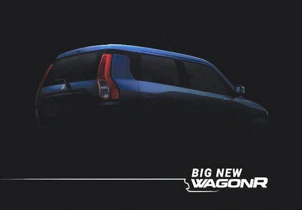 Maruti Suzuki WagonR, Teaser