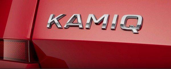 Skoda Kamiq red plate
