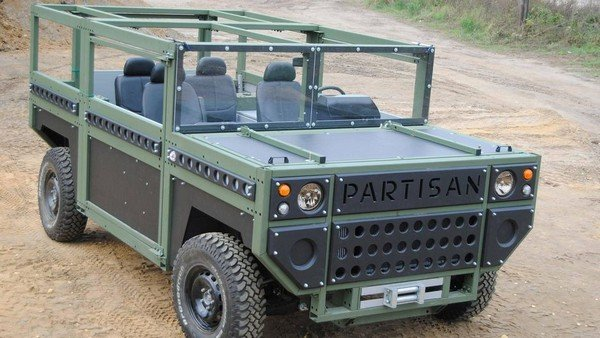 Partisan One front view