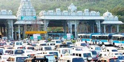 Car Parking In Tirumala