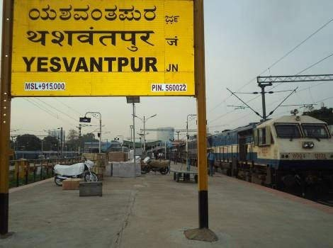 All You Should Know While Parking At Yesvantpur Railway Station