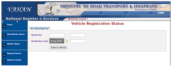 How to check for drivers license online