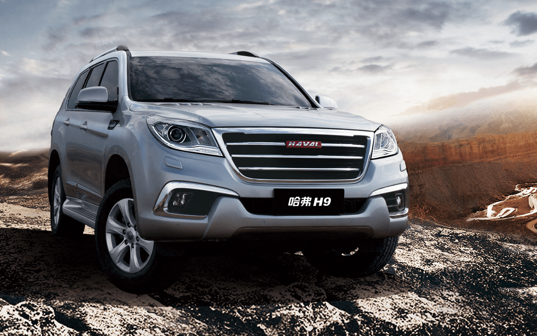 Great Wall Motors at Auto Expo 2020 - Haval H9