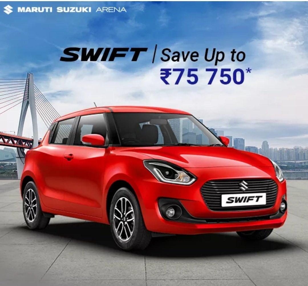 Over INR 75,000 Discount On BS-4 Maruti Swift