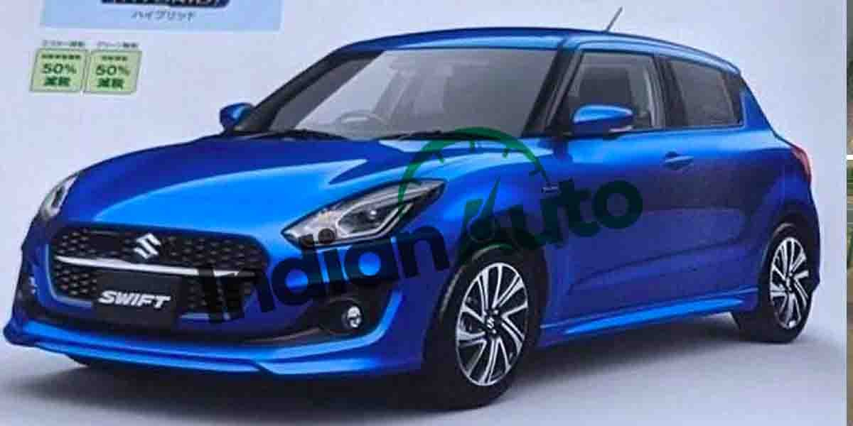 Is This What the Maruti Swift Facelift Would Look Like?