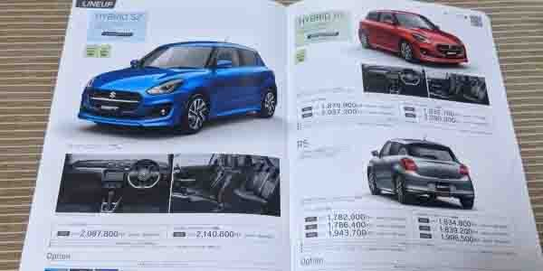 New Maruti Swift Leaked Through Brochure Scans