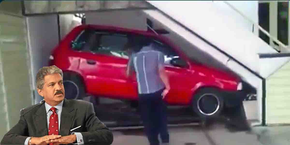 Anand Mahindra Impressed by 'Space Saver' Parking of This Maruti Zen