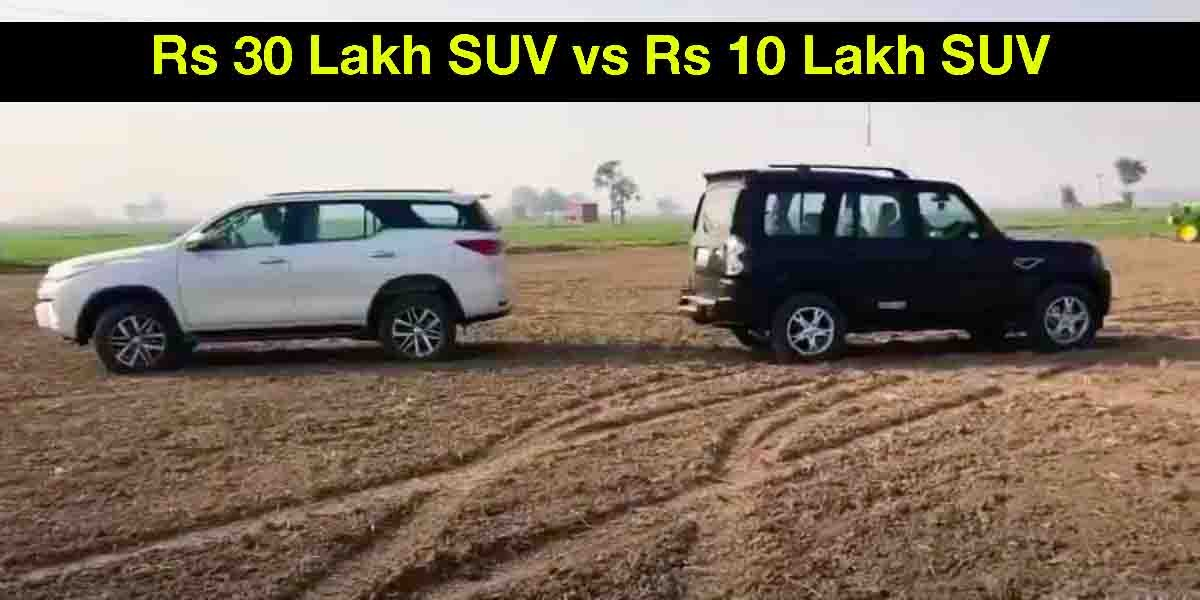 Toyota Fortuner and Mahindra Scorpio In A Tug Of War [SURPRISING RESULT]