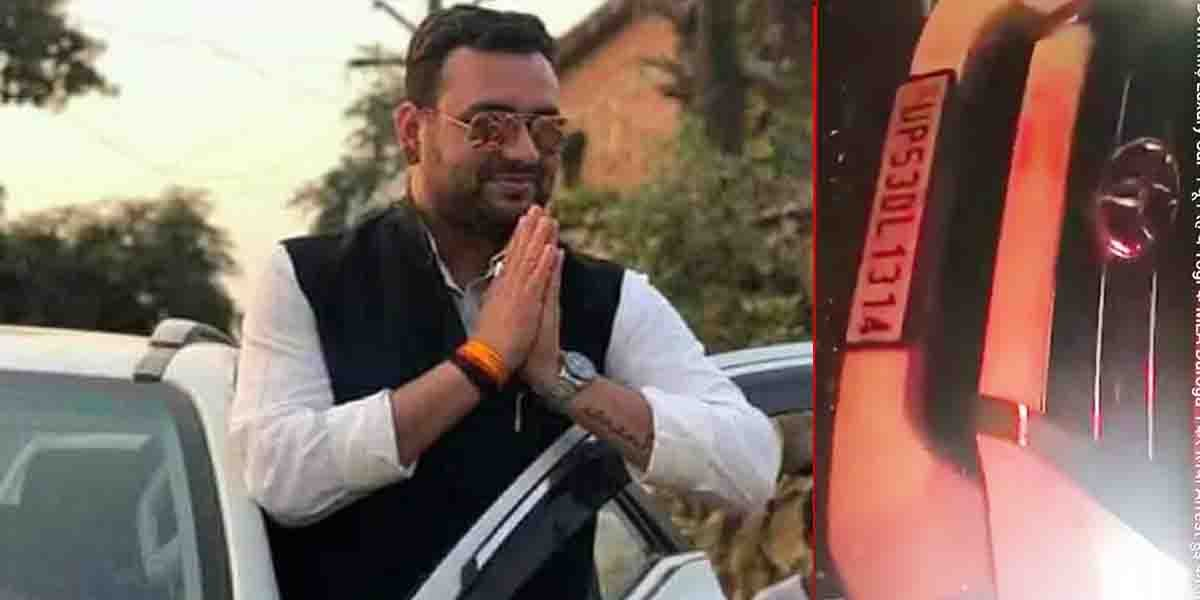 UP MLA in Toyota Fortuner Uses Yogi Adityanath's Name For Breaking Lockdown, ARRESTED