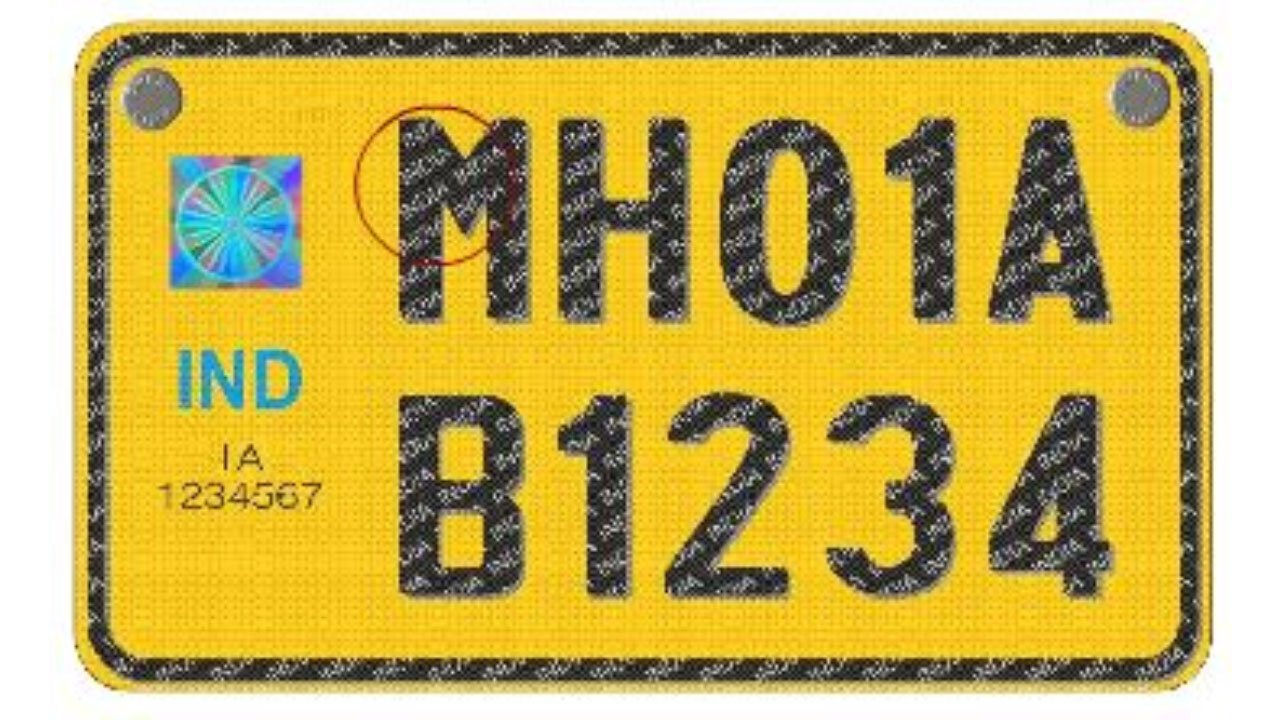 Yellow high-security registration plate