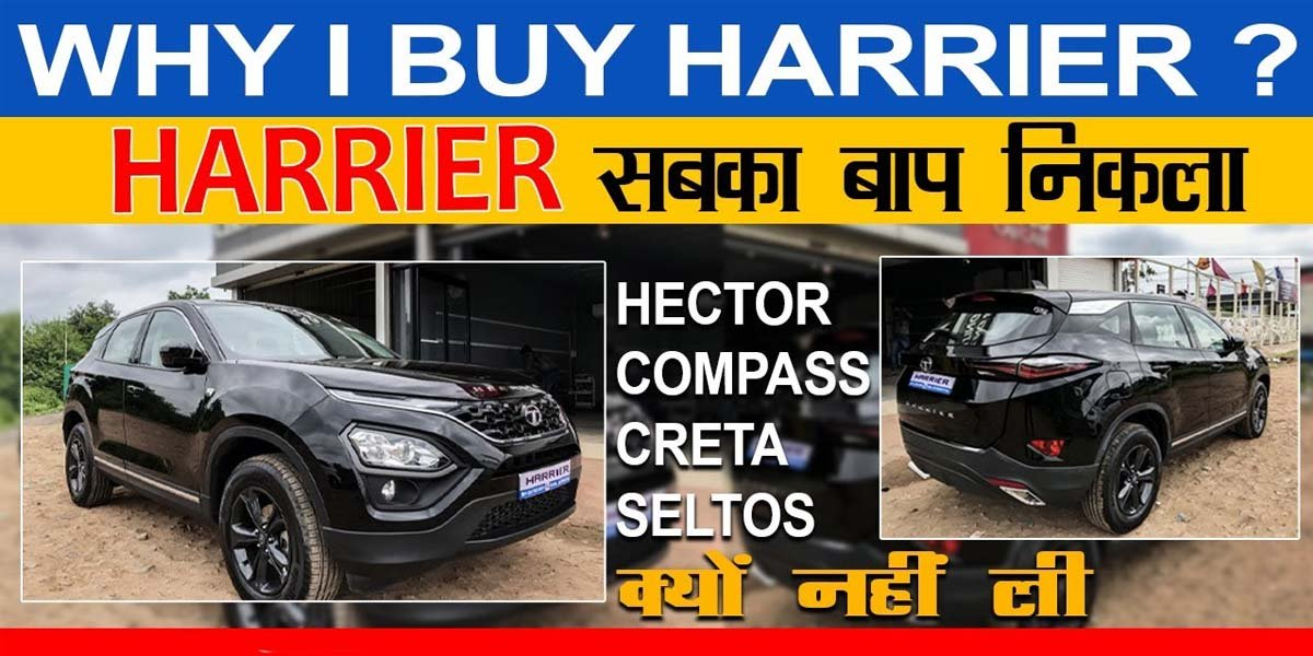 Tata Harrier Owner Tells Why He Bought The SUV Instead Of Hector/ Seltos/ Creta