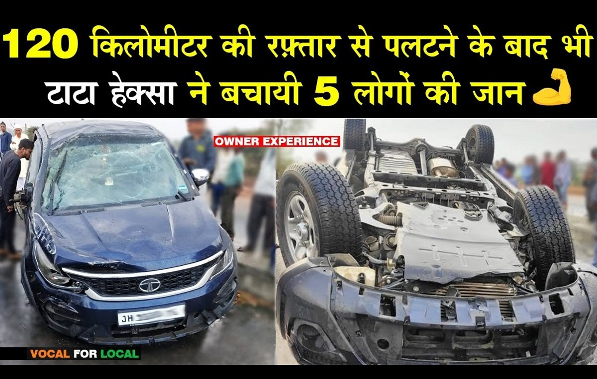 Tata Hexa Rolls Over At 120 kmph & Then Skids For 20m, All Passengers Safe