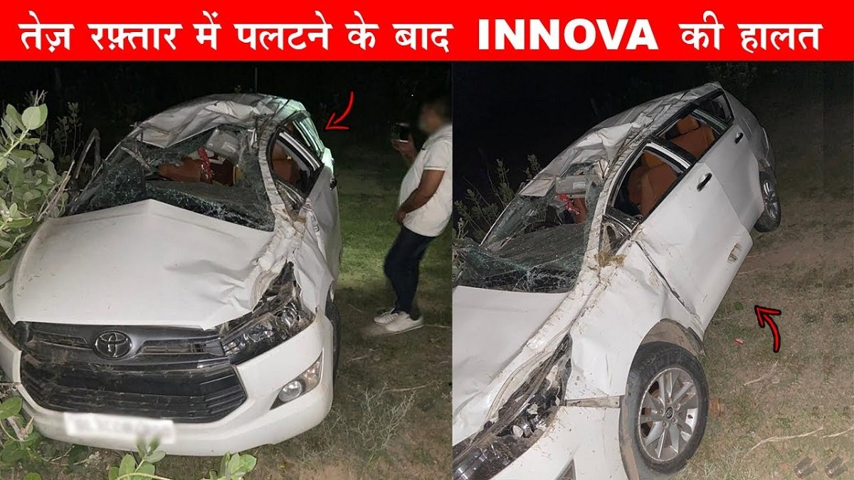 Toyota Innova Crysta Rolls Over Multiple Times, Airbag Fails To Deploy