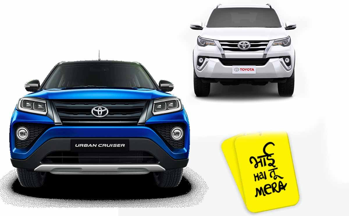 Toyota Urban Cruiser is Fortuner's Younger Brother - Company Officials
