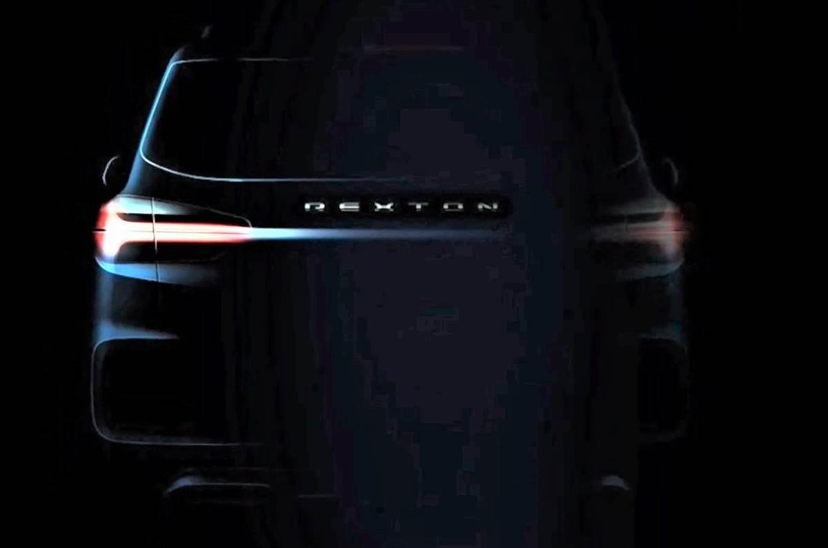 ssangyong rexton g4 facelift rear angle teaser image