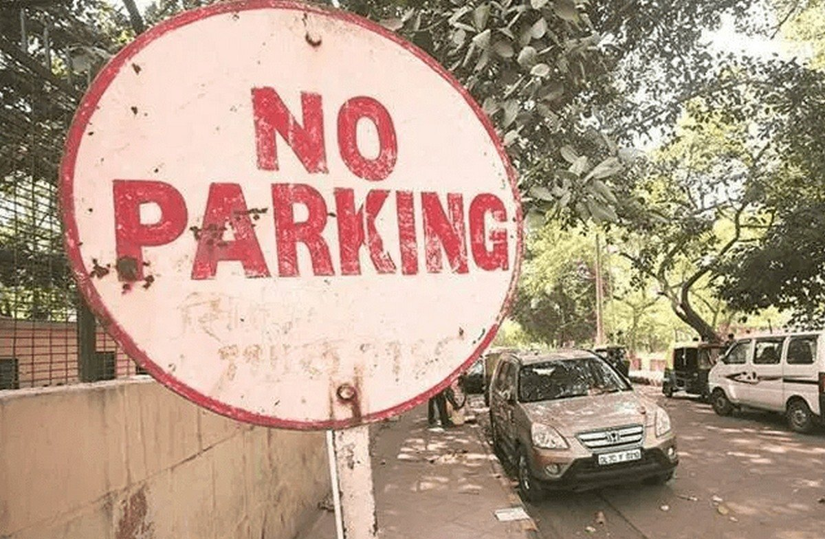 No Parking in Pune