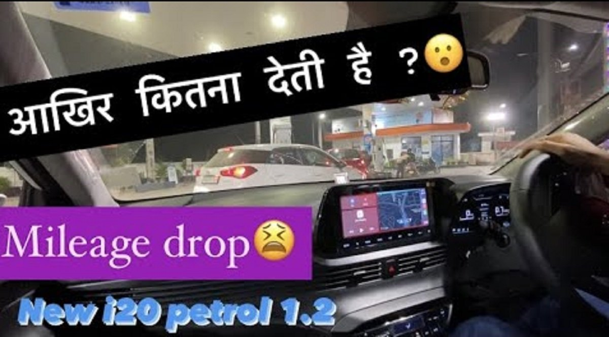All-new Hyundai i20 Petrol Returns 17 kmpl in Real-world Conditions - VIDEO