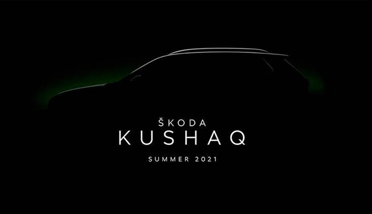 SUVs launch in 2021 - Skoda Kushaq