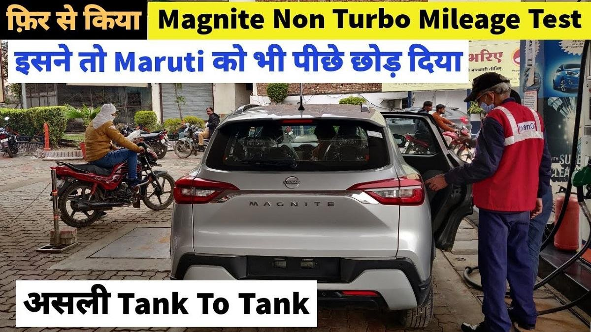 Nissan Magnite Non-Turbo Variant Tested for Fuel-efficiency – VIDEO