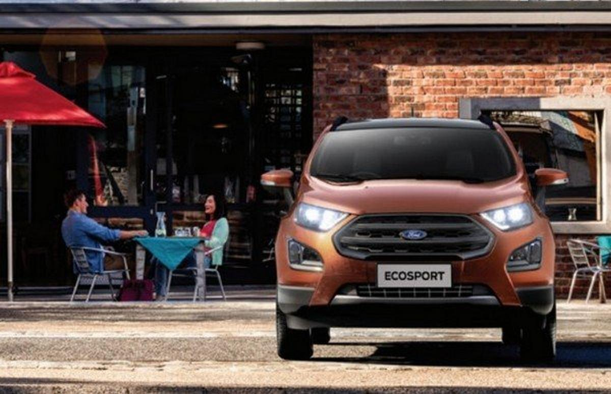 Ford Ecosport, front angular look
