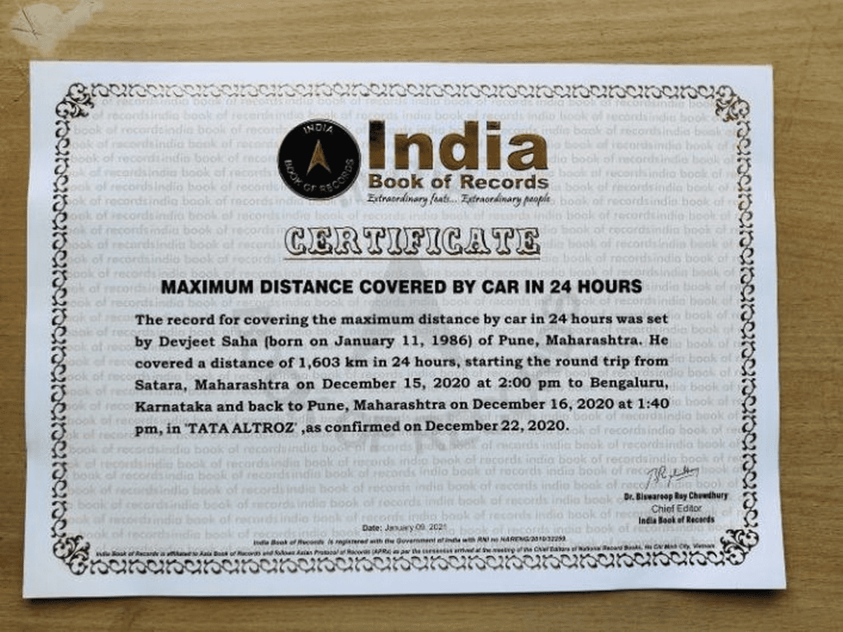 India-book-of-records-front-look