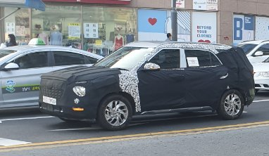 Hyundai Officially Announces Upcoming 7-Seater SUV Will Be Named Alcazar