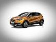 Renault Captur 2017 orange with mercury roof colour