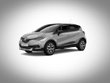Renault Captur 2017 mercury with diamond black roof colour