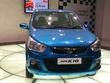 2019 Maruti Alto K10 blue front