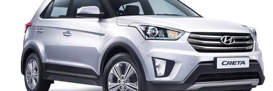 Hyundai Creta 2018 front look exterior white colour