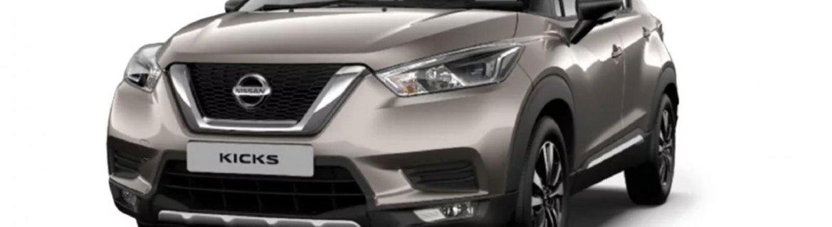 2019 Nissan Kicks Bronze Grey
