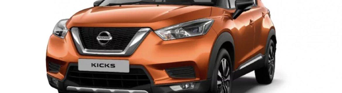 2019 Nissan Kicks Amber Orange