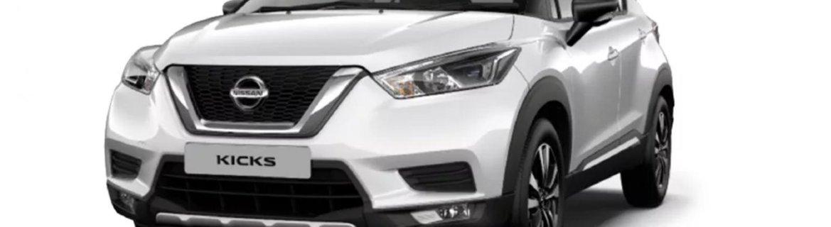 2019 Nissan Kicks Pearl White, Amber Orange