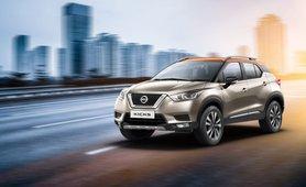 2019 Nissan Kicks Bronze Grey front look