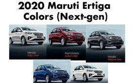 Maruti Ertiga 2020 color options