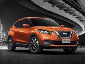 India-spec Nissan Kicks Spy Shots: Same exterior as the international version
