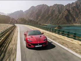 Ferrari Portofino to Launch in India on September 28