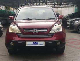 Used Honda CR V 2007 for sale