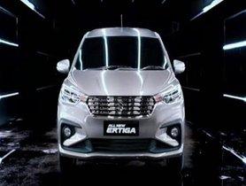 Maruti Suzuki to Launch All-new Ertiga On November 21