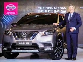 Nissan Kicks exterior revealed ahead its launch in 2019