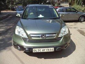 Used Honda CR V car 2007 for sale at low price