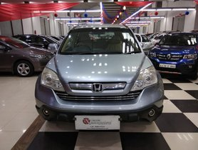 Used Honda CR V 2007 car at low price