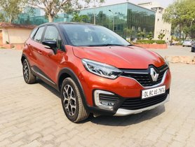 Used Renault Captur car 2017 for sale at low price