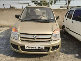 Used Maruti Suzuki Wagon R car 2007 for sale at low price