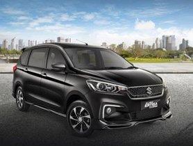 Suzuki Ertiga Sport Launched In Indonesia At IDR 241 Million